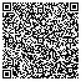 QR-код с контактной информацией организации НАВИ, ООО