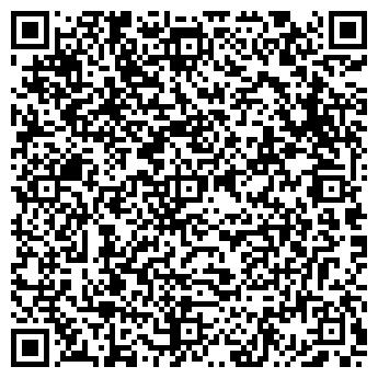 QR-код с контактной информацией организации ИНТЕРСКОЛ