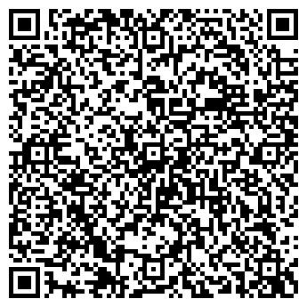 QR-код с контактной информацией организации ИНТЕРТРЕСТ, ООО