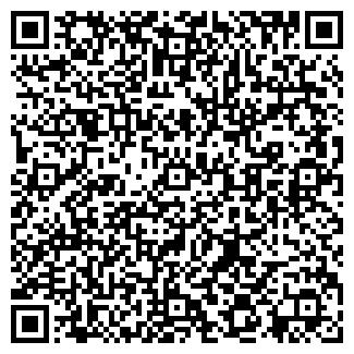 QR-код с контактной информацией организации КАЗКОМСЕРВИС ТОО