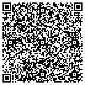 QR-код с контактной информацией организации АКВАСТРОЙ, ООО