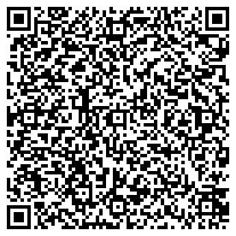 QR-код с контактной информацией организации АРЛИФТ