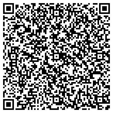 QR-код с контактной информацией организации ООО ВЫСОКОЭФФЕКТИВНАЯ ГЕНЕРАЦИЯ