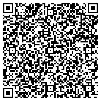 QR-код с контактной информацией организации КАЗКОМСЕРВИС-МАРКЕТ ТОО