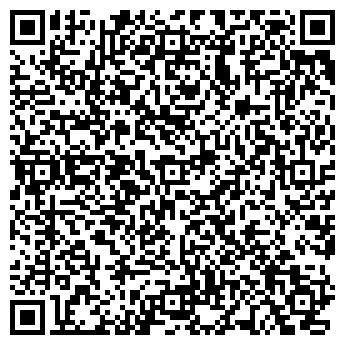 QR-код с контактной информацией организации КРЕПОСТЬ