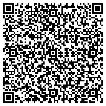 QR-код с контактной информацией организации КАЗСТРОЙЭКСПЕРТ ТОО