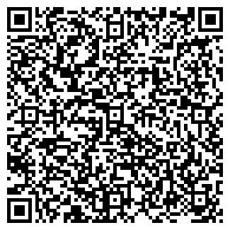 QR-код с контактной информацией организации ЭКОАНАЛИТ