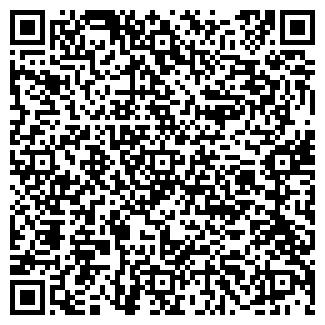 QR-код с контактной информацией организации ЗАО ЛАУДА