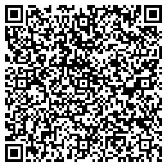 QR-код с контактной информацией организации КАЗТЕПЛОМОНТАЖ ТОО
