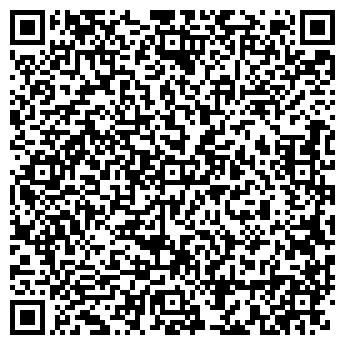 QR-код с контактной информацией организации СКАН-ЮГО-ВОСТОК