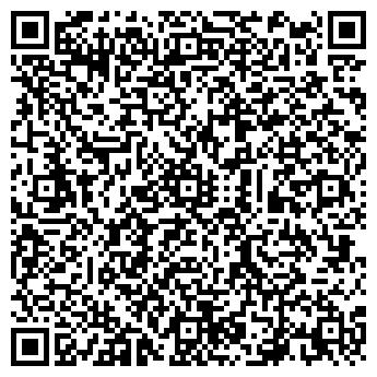 QR-код с контактной информацией организации ДОРОЖНОЕ ПРЕДПРИЯТИЕ ПО РЕМОНТУ ПУТЕВОЙ ТЕХНИКИ