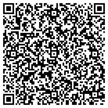 QR-код с контактной информацией организации ИМПЕКС КОНСАЛТИНГ, ЗАО