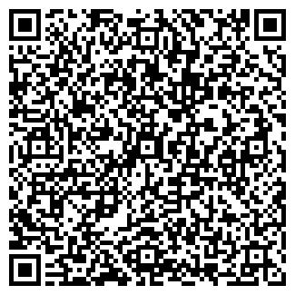 QR-код с контактной информацией организации КАЗТОРГТЕХНИКА