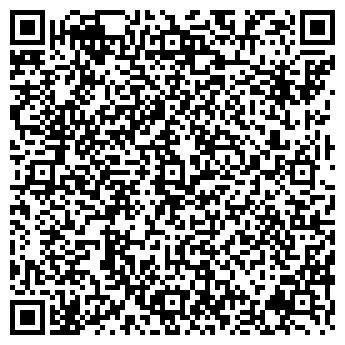 QR-код с контактной информацией организации ТАНДЕМ БАУМАШИНЕН