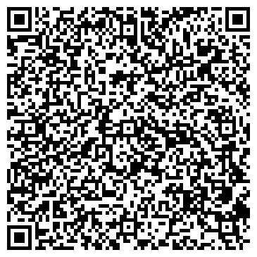 QR-код с контактной информацией организации ВЕГА ТОРГОВО-ПРОИЗВОДСТВЕННАЯ КОМПАНИЯ