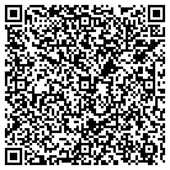 QR-код с контактной информацией организации МАНУХИНА М. И., ЧП