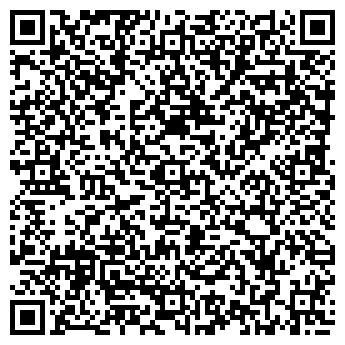 QR-код с контактной информацией организации ПОЛФУД, ООО