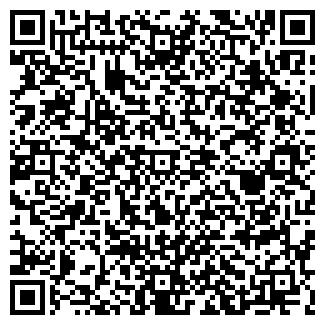 QR-код с контактной информацией организации ЛЕТФИКС
