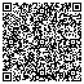 QR-код с контактной информацией организации ООО ВАКРИС