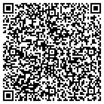 QR-код с контактной информацией организации РАДАН, ООО