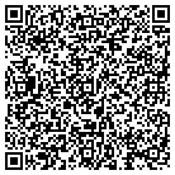 QR-код с контактной информацией организации КАСПИЙ КОНСУЛЬТАНТС ТОО