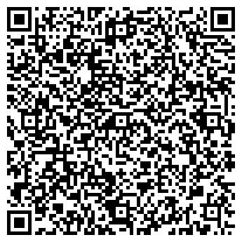 QR-код с контактной информацией организации ОРЛИ, ООО