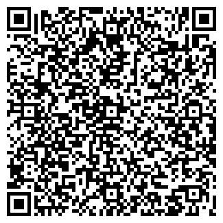 QR-код с контактной информацией организации АДМИКС