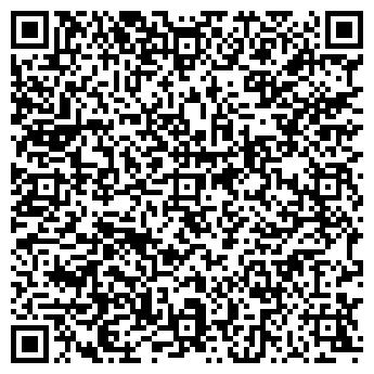 QR-код с контактной информацией организации КАСПИЙ ЛИМИТЕД ТОО