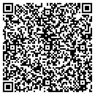 QR-код с контактной информацией организации КАВЕО, ООО