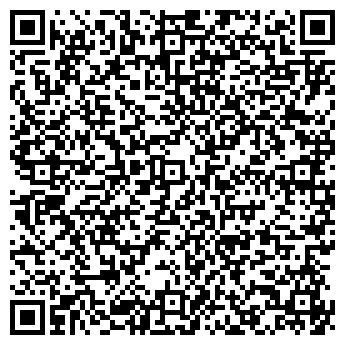 QR-код с контактной информацией организации РТД-УНИВЕРСАЛ