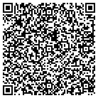 QR-код с контактной информацией организации РЭТОН, ООО