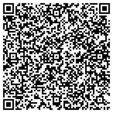 QR-код с контактной информацией организации СТРОНГ