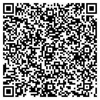 QR-код с контактной информацией организации ОАО ЛАДОГА