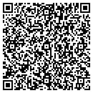 QR-код с контактной информацией организации МАРЛЕН, ООО