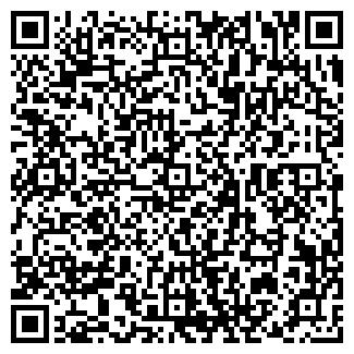 QR-код с контактной информацией организации ООО СЛАМА
