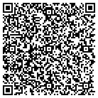 QR-код с контактной информацией организации ДАРЬЯ, ООО