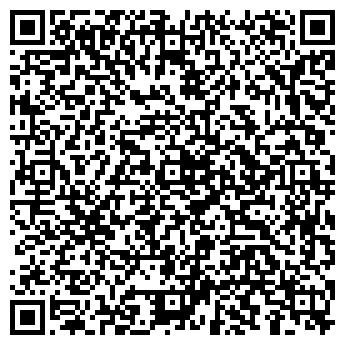 QR-код с контактной информацией организации АРМАДА, ООО