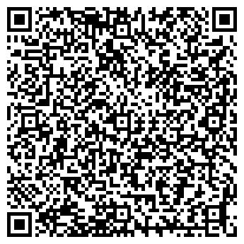 QR-код с контактной информацией организации КАСПИЙОЙЛМОНТАЖ ТОО