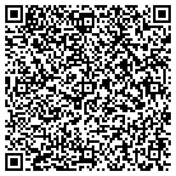 QR-код с контактной информацией организации РИЗА, ООО