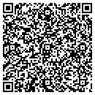 QR-код с контактной информацией организации ООО БЛЭЙДЖ