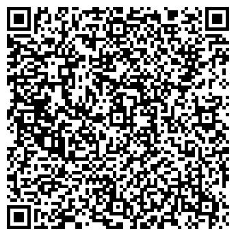 """QR-код с контактной информацией организации Магазин """"Zarina"""""""