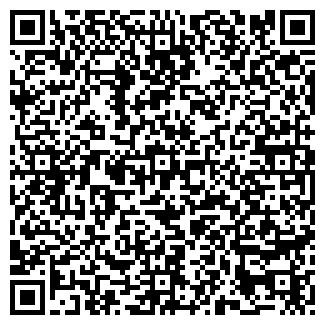 QR-код с контактной информацией организации ЗАО АДОНИС