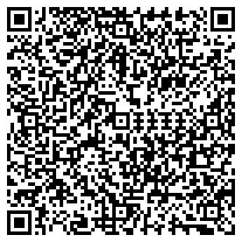QR-код с контактной информацией организации АРЛЕНА, ООО