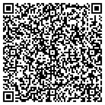 QR-код с контактной информацией организации АХ!-СТУДИЯ, ООО