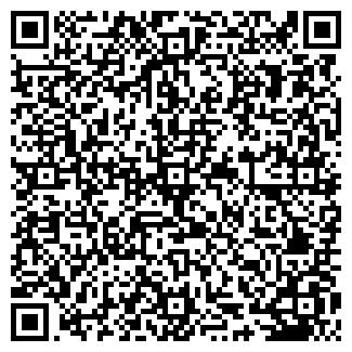 QR-код с контактной информацией организации МАРА-СПБ
