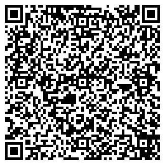 QR-код с контактной информацией организации MARK