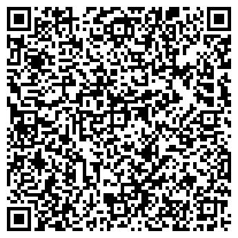 QR-код с контактной информацией организации ООО СЕВЕРНЫЙ ДОМ