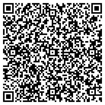 QR-код с контактной информацией организации КЕГОК ЗАПАДНЫЙ ФИЛИАЛ