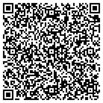 QR-код с контактной информацией организации ООО КАХОЛОНГ