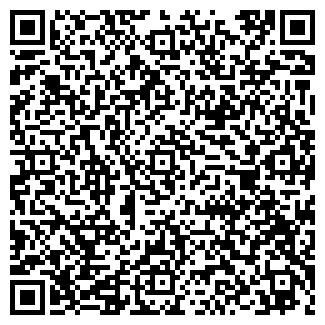 QR-код с контактной информацией организации АРТ ОСНОВА